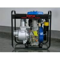 Irrigation water pump quality irrigation water pump for sale for Diesel irrigation motors for sale