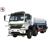 Wholesale 247 Kw 8*4 Water Tank Truck , RHD LHD Heavy Sprinkler Truck OEM Service from china suppliers