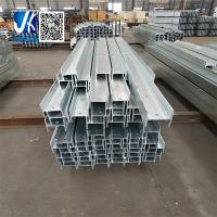 Quality Universal beam universal column hot dipped galvanized steel h beam for sale