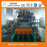 Wholesale Fully Automatic  paper egg tray making machinery-Whatsapp:0086-15153504975 from china suppliers