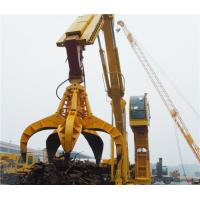 Wholesale 1.25m³  Excavator Grab Attachment Orange Peel Excavator Grab Bucket for Loading Steel Scrap from china suppliers