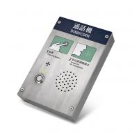Wholesale Loudspeaking Voip Emergency Phone Waterproof , Voice Mail Call With LED Indicator from china suppliers