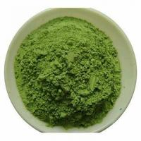 Wholesale Wheat Grass Powder&Barley Grass Powder from china suppliers