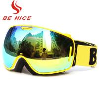 Wholesale Three Layer Sponge mirrored snowboard goggles PC Lens For Skiing Climbing from china suppliers