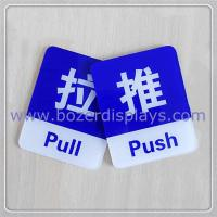 Wholesale Acrylic Push and Pull Signs, Flags, Glass Door Stickers from china suppliers