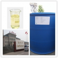 Wholesale 50% Gluconic Acid Liquid from china suppliers