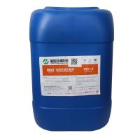 Wholesale Low Foam Industrial Chemical Cleaning / Silicon Slice Detergent 1.01-1.25 from china suppliers