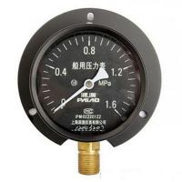 Wholesale High Performance Marine Safety Equipment / Marine Oil Pressure Gauge from china suppliers