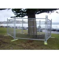 Wholesale Welded Wrought Iron Metal Mesh Fencing for Outdoor Protective 5 x 10m from china suppliers