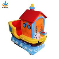 Buy cheap Arcade Steel Glass Quarter Machine Rides Professional Coin Op Kiddie Rides from wholesalers