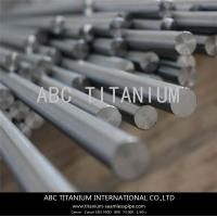 Wholesale Titanium Bar from china suppliers