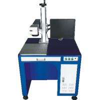 Buy cheap Aluminum Oxide Fiber Laser Marking Machine / Light Weight Small Laser Marking from wholesalers