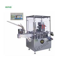 Wholesale Vertical Blister Automatic Cartoning Machine JDZ-120III 4300*1100*1550 Mm from china suppliers