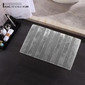 Wholesale OEKO-TEX 24x38  Latex Bottom Chunky Chenille Bath Rug Gray Color from china suppliers