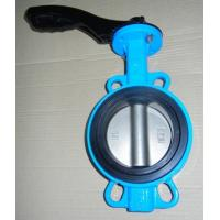 Wholesale DN80 Wafer Type Butterfly Valve Ductile Iron Butterfly Valve GGG40 PN16 from china suppliers