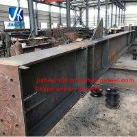 Quality Structural steel fabrication steel h beam welded steel h column for sale