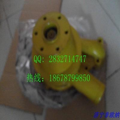 Komatsu 6D105 6D108 6D110 engine water pump 6138-61-1401