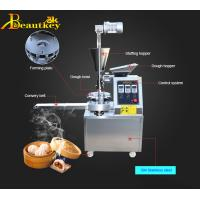 Buy cheap India / nepal / chinese automatic momo making machine for sale from wholesalers