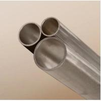 Buy cheap High Quality Cold Drawn Aluminum Radiator Tube 3003 from wholesalers