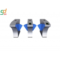Buy cheap Flap Barrier Entrance Automatic Turnstiles Waterproof Bidirectional control from wholesalers