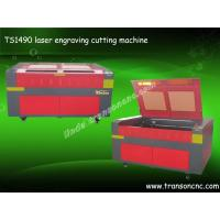 CNC Laser engraving cutting machine