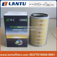 China Good Quality air filter AF25276+ AF25277 From Factory wholesale