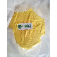 Quality water treatment chemical-Polyaluminium chloride for sale