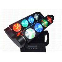 China RGB Color Mixing 150W LED Beam Moving Head Light for dj equipment wholesale