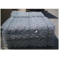 Wholesale Hot Dipped Galvanized Gabion Wire Mesh 2 * 1 * 1m Used In Dipo Protection from china suppliers