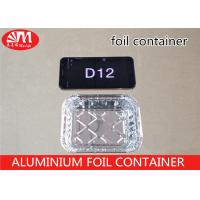 Wholesale Recyclable D12 Tin Foil Take Out Containers 220ml Volume Aluminium Disposable Trays  from china suppliers