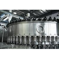 Buy cheap Drinking bottled mineral pure Water filling machines water rinser 60, filler 60, capper 15 from wholesalers