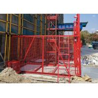 Wholesale Building Material Construction Hoist Elevator For Residential / Industrial from china suppliers