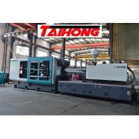 Wholesale 780 ton injection molding machine for sale ,  Auto Injection  Machine , Horizontal Standard from china suppliers