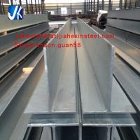 Buy cheap Hot dipped galvanized welded structural steel T beam lintel T bar from wholesalers
