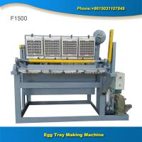 China China manufacturer small manufacturing machine egg tray machine price on sale
