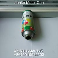 Wholesale Aerosol tin cans Diam.57 height 150mm for mould rust inhibitor from china suppliers