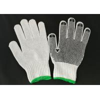 Wholesale Industrial Cotton Knitted Gloves Customized Color Comfortable For Hand Care from china suppliers