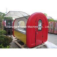China Stainless Steel Food Cart Push Bar Street Vending Kiosk On Four Small Wheels wholesale