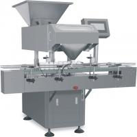 Buy cheap Fully Automatic Tablet Counting And Filling Machine 20 - 40 Bottles / Min Speed from wholesalers