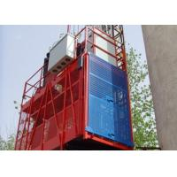 Wholesale 2700kg VFD Red Single Cage Construction Material Hoists for Mining Wells from china suppliers