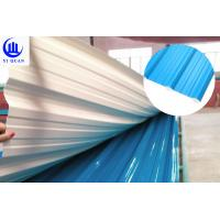 Wholesale Sound Insulation PVC Roof Tiles Shingles 63 Degree Roundwave Roofing Sheet from china suppliers