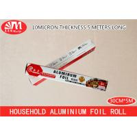 Wholesale 100g-102g/ Roll Aluminium Foil Paper Roll Safe Material 30cm X 10 Micron X 5m Size from china suppliers
