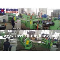 China ZJX 4X1250 Hydraulic Slitting Line Machine For Hot Rolled Steel and Pipe on sale