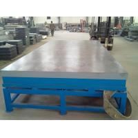 Buy cheap Cast Iron surface plate with stand 2000 x 1500 mm from wholesalers