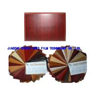 Wholesale MDF Deocrative Foils from china suppliers