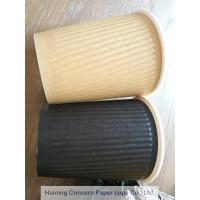 Wholesale Double wall embossing paper cups disposable embossing cups for hot beverages from china suppliers