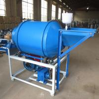 Wholesale seed processing equipment corn seed coated machine from china suppliers