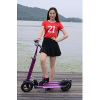 Wholesale 350W Mini Purple Folding Electric Scooter , Foldable Mobility Scooter For Adults from china suppliers