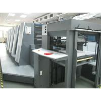 Wholesale China professional 3d lenticular printing training lenticular technology for inkjet printer and offset printing printer from china suppliers