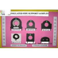 Wholesale 6 Styles of Insulated Pipe Support from china suppliers